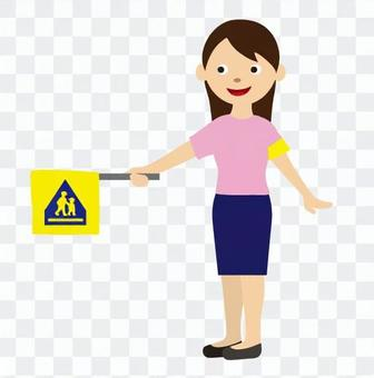 Woman with crossing flag