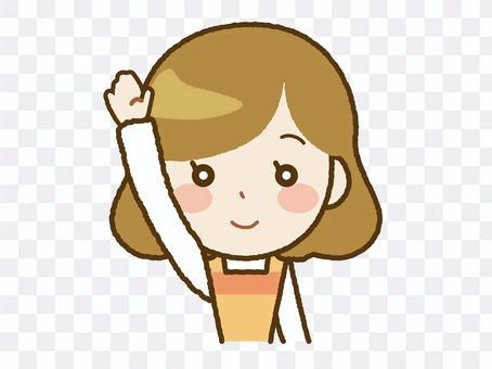 家庭主婦A-43舉起一隻手