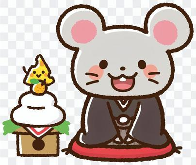 Nesumi-kun和Cheese-chan <鏡子>