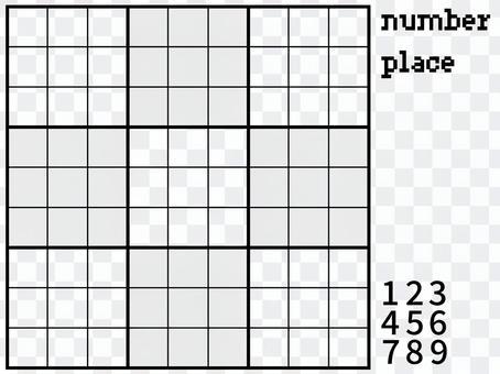 數獨益智遊戲模板素材