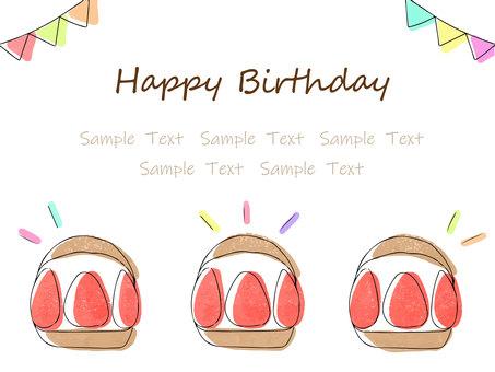 Maritozzo birthday card