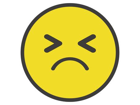 不喜歡的悲傷標記插圖免費材料