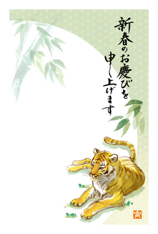 Watercolor hand-painted tiger New Year's card tiger and bamboo color 1