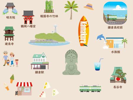 鎌倉旅游資料套裝