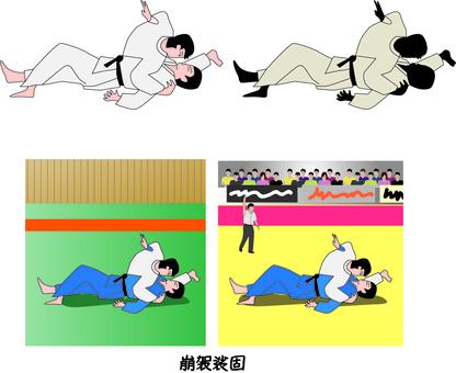 Judo Judo Jiu-Jitsu Kuzure Kesa Skill Player Male