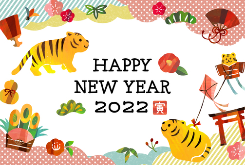 In the year of 2022