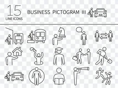 業務象形圖 3