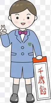 Shichigosan-5歲的男孩西部服裝