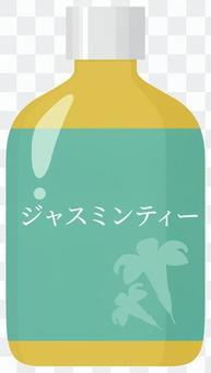 ジャスミンティーのペットボトル_小