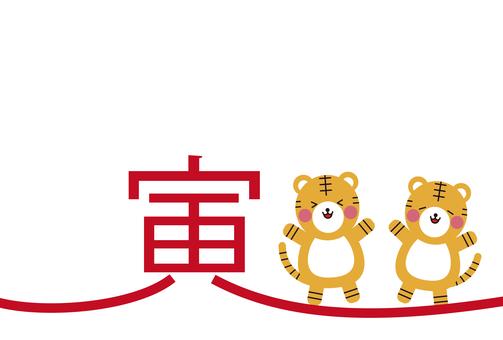 5_賀年片(線、虎、紅、橫)