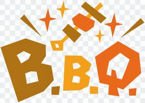 燒烤☆B.B.Q.☆英文標識