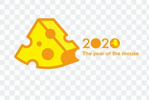 2020 New Year's card Chies mouse yellow