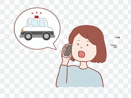 警察に通報する女性