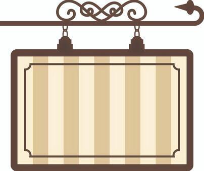 Hanging signboard striped brown type