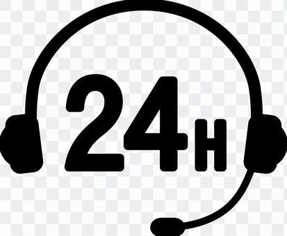 24時間対応 アイコン