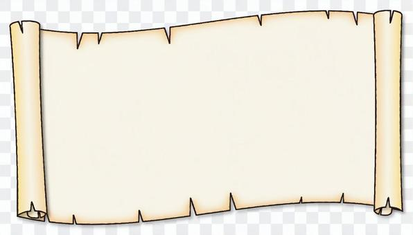 Horizontal roll