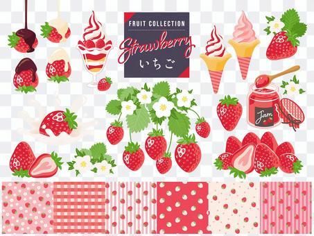 Strawberry illustration set