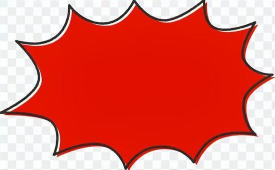 炸彈標記紅色