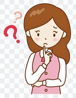 Question 02 Reception girl