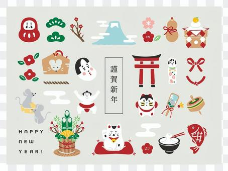 Handwritten New Year Yurukawa icon set