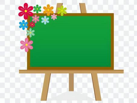 Easel (blackboard)