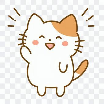 貓舉起一隻手(微笑)