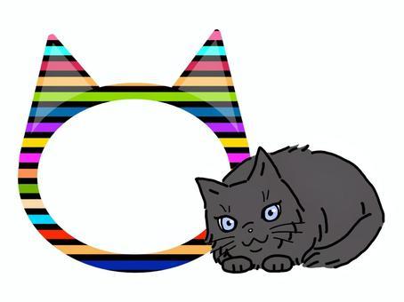猫 フレーム 猫型 黒猫 カラフル