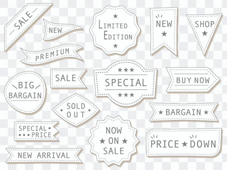 Banner material for shops (with letters)