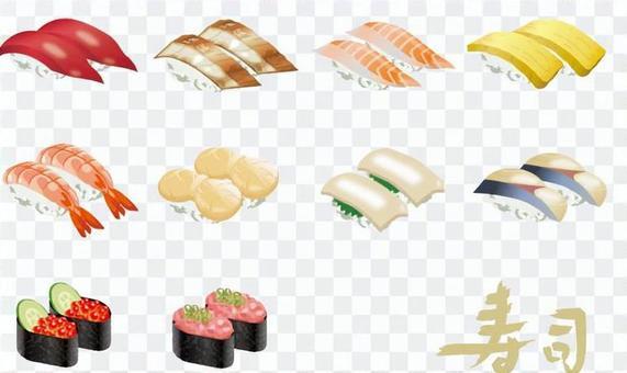 壽司10片