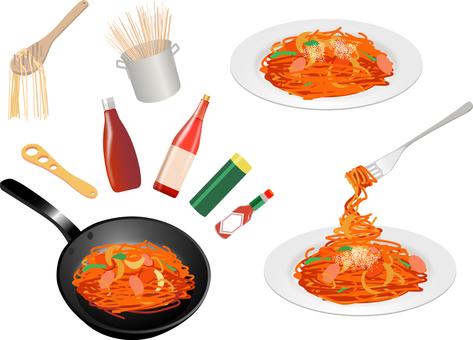 意大利面那不勒斯套餐