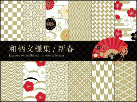 Japanese style pattern 12 pattern set / golden / new year