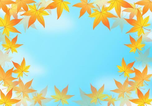 가을은 비어있다.