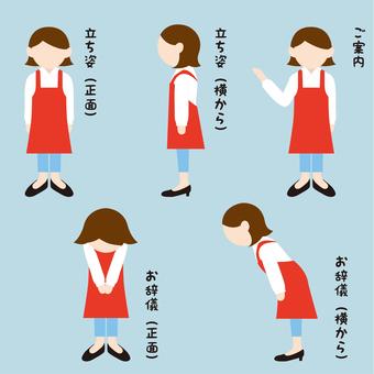 圍裙的各種poses_woman