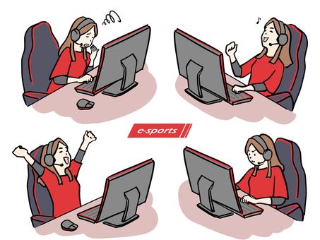 eSports emotions girls