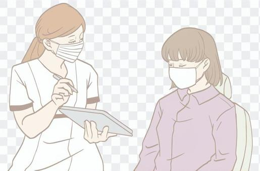 治療/治療說明(粉彩)面膜