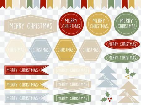 クリスマス フレーム 01