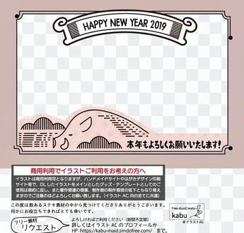 年_ 2019年新年賀卡模板46
