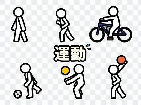運動象形圖
