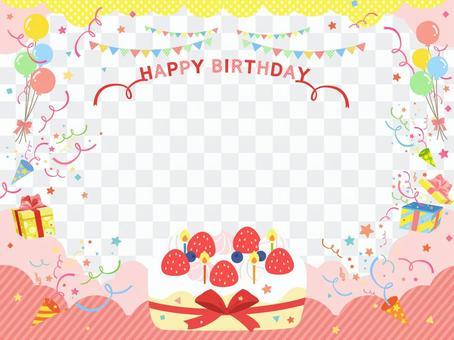 一個小可愛的生日框架