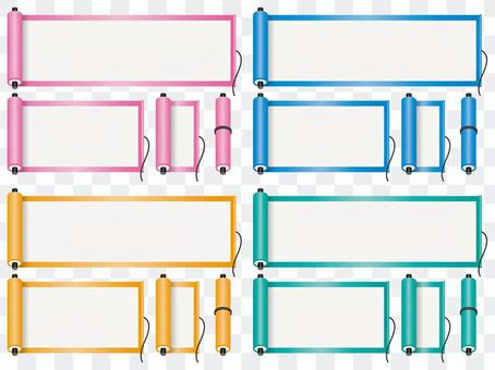 Colorful scroll frame set