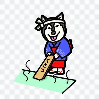 草津温泉と柴犬