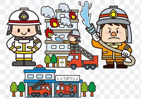 工作系列(3)消防員