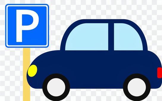 停车和汽车