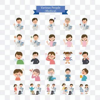 Various people