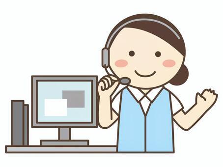 Call center / Telephone operator