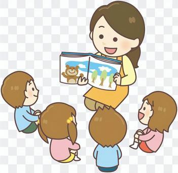 幼兒園老師_讀圖畫書01