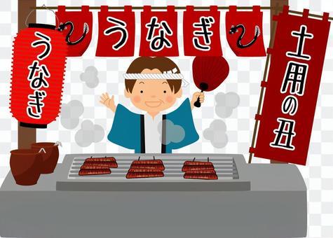 仲夏節/類型i / uta