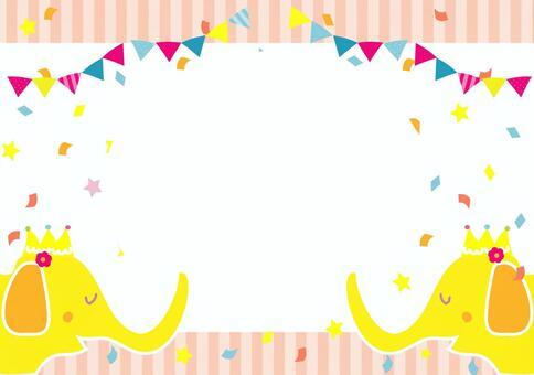 慶祝活動框架8
