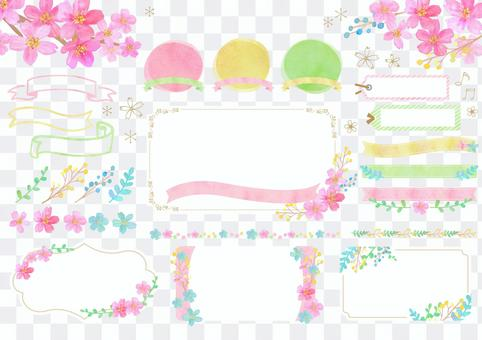 季節性材料080櫻桃水彩框架