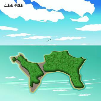 宇治島 広島県 島 海 上空